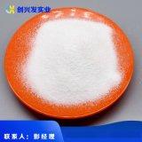 创兴发70-90目轻质抹灰石膏砂浆用玻化微珠