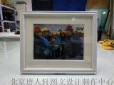 铝合金画框制作 工厂