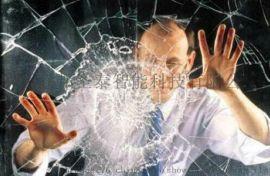 玻璃防爆贴膜,玻璃防爆膜,防爆玻璃膜