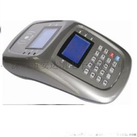 XF06 消费机 安达凯消费机 远程消费机