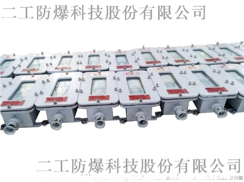 定制低频发射防爆红外光栅探测器