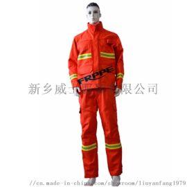 芳纶阻燃防撕裂高强力森林消防服实用性强的防护服