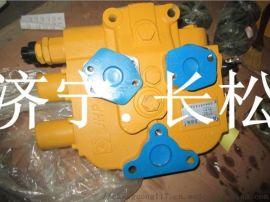 山推装载机SL50W工作分配阀工作泵 山推机械配件