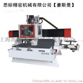 上海供应板式家具数控开料机,橱柜家具雕刻机