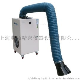 上海典颖1.5kw单臂焊烟除尘器