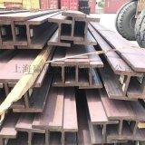 欧标H型钢IPB500钢材生产方法