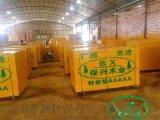 防水建筑模板 广西保兴建筑模板