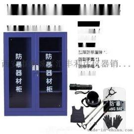 西安防爆器材柜13772489292