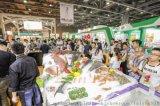 2019中國廣州食品飲料展覽會