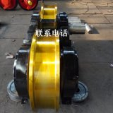 優質廠家專業供應  起重機專用車輪組