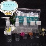 護膚瓶PET瓶PET瓶 廣東PET瓶 旅行套裝瓶PET瓶