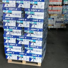 义乌a4纸出口 全木浆复印纸 高白打印纸500张