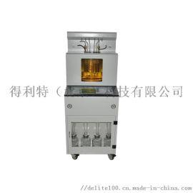 得利特A1013自动低温运动粘度测定仪