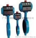 广州朝德机电 CXTEC COAXIAL MK 10 DR、MK/FK 15 DR