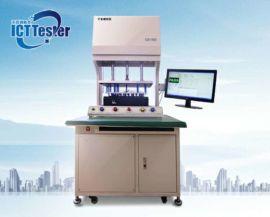 ict检测设备 ict电路板测试 专业制造商ICT