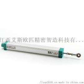 拉杆式直线位移传感器 线性电子尺质优价廉