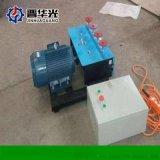 昌平区厂家出售钢绞线自动穿束机数控张拉系统