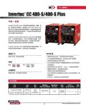美国林肯逆变直流弧焊机Invertec CC 400-S手工电焊机 批发价格