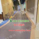 專業幼兒園用塑膠地板, 專業幼兒園用地膠, 幼兒園專用塑膠地板