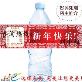 PET沐浴露热缩膜标签印刷椰子汁包装热缩膜PVC日化用品贴纸不干胶