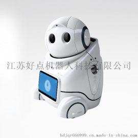 小优机器人 智能家居控制机器人 远程监控系统