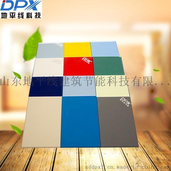 内墙装饰板丨护墙板丨内墙装饰板A级标准