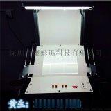 专业厂家供应台式-KMS-320F光纤基恩士FSV11系列智能标签点数机