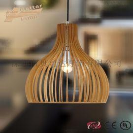 原木創意吊燈簡約現代個性家居吊燈廠家貝司達燈飾