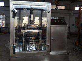 细胞破壁粉碎机/超微震动式粉碎机厂家