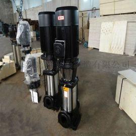 光明CDLF不锈钢轻型多级泵 立式不锈钢多级泵