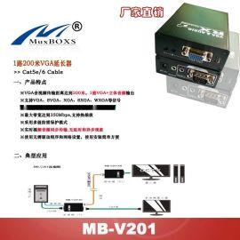欧凯讯厂家直销VGA延长器200米 350MHz传输带音频网络视频延长器摄像头信号放大器MB-V201