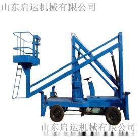 热卖曲臂式升降机升降平台电动液压高空作业车电瓶柴油机式牵引式