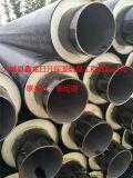 高密度聚乙烯聚氨酯保温管 聚氨酯直埋保温管 聚氨酯硬质泡沫预制保温管 DN125