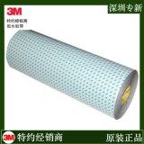 正品供应3MY-4612VHB胶带