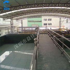 专业提供线路板厂,PCB厂废水回用设备
