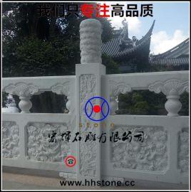 专注汉白玉栏杆雕刻/汉白玉旗台护拦