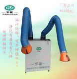 拋光打磨焊煙淨化器 工業粉塵收集器 電焊機煙塵除塵環保設備