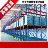 山东济宁专业制造贯通式货架,可定制尺寸