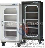 固銀電子防潮箱中溼度低溼度超低溼度防磁櫃160L電子乾燥箱