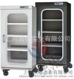固銀電子防潮箱中溼度低溼度超低溼度防磁櫃160L電子幹燥箱