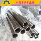 304不锈钢管、316不锈钢无缝管、进口不锈钢材料、零切不锈钢大管