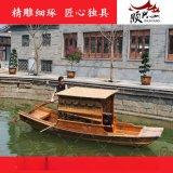 木船廠家供應景區遊船 觀光船 電動揺櫓木船出售定製