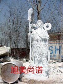 汉白玉 关公  古代名人伟人雕塑