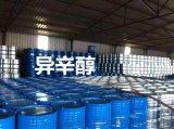 齐鲁石化国标级异辛醇厂家 现货全国配送