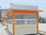 各类售货岗亭售货岗亭定制售货岗亭厂家公园售货岗亭商业售货亭