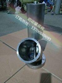 卫生级气动上展式放料阀、食品级放料阀、气动罐底阀、反应釜放料阀