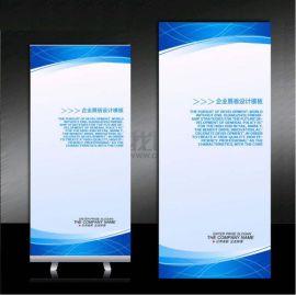 深圳易拉宝制作厂家易拉宝X展架喷绘公司