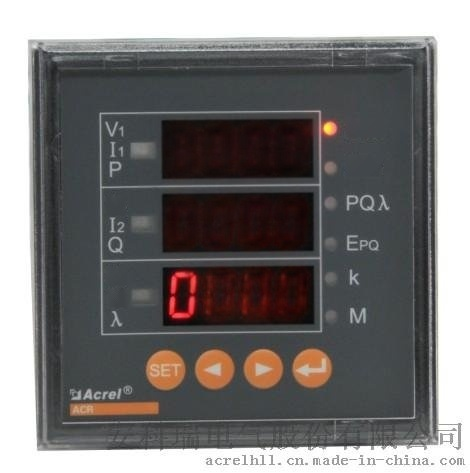 安科瑞直销ACR100E ACR200E ACR300E数显多功能表智能电力仪表