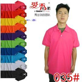 广告服装来图定做短袖T恤加工广告衫定制