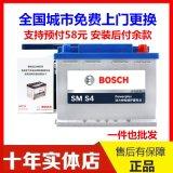 博世L2-400蓄电池